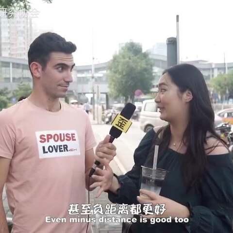 自从这群歪果仁在中国异地恋以后。。。#搞笑##七夕情人节##