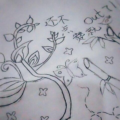 间我都能够画出一幅植物园了后排仙女