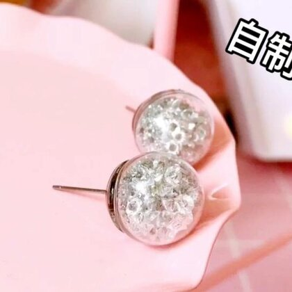 #手工##自制耳环##奶油皇后创意工作室#😊小碎钻银色耳钉~送给可爱的baby们~