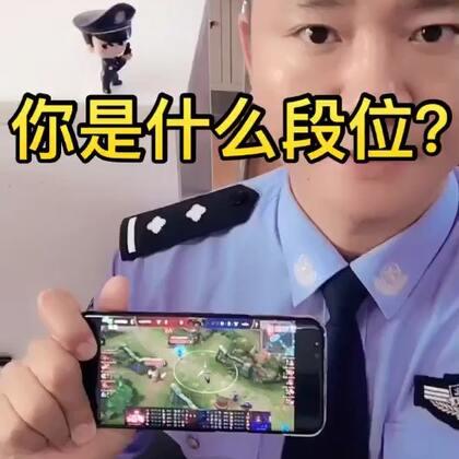 【明sir✦反骗局美拍】17-08-25 12:55