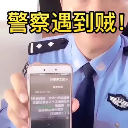 【明sir✦反骗局美拍】08-25 13:00