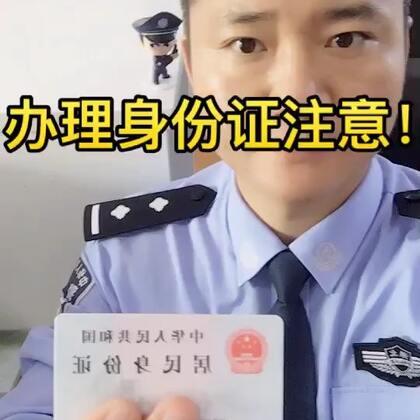 【明sir✦反骗局美拍】17-08-25 13:25