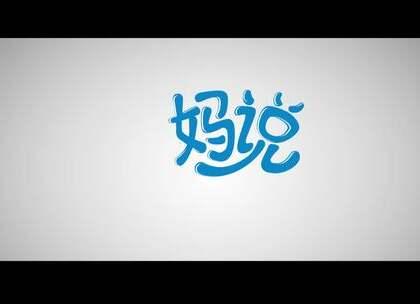 """【辣妈说】第二季:童星版""""靳东"""",老干部是如何养成的?"""