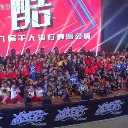 #Vcool#超燃!云南唯酷第九届千人流行舞蹈公演花絮!像巨星一样跳舞!#舞蹈##唯酷街舞#