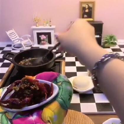 #迷你厨房#麻辣小龙虾 😊