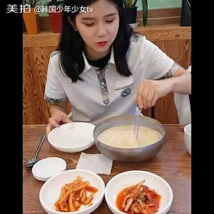 慧敏吃播 天气热应该吃冷豆浆面#吃秀##美拍小助手##吃播#朋友们的点赞和评论对我们来真的给我们力气的 点赞的朋友们谢谢么么哒 你们想看的视频主题 或者内容在评论里写一下 想来韩国旅游的朋友们给我们联系