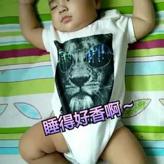 #宝宝##木木百睡图#睡的好香好香啊~