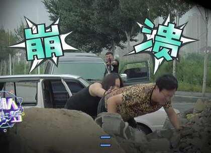 撞车!搏斗!小罗没想到老婆身份竟然这么不一般(下)#潮人小罗##小罗恶搞##夫妻恶搞#