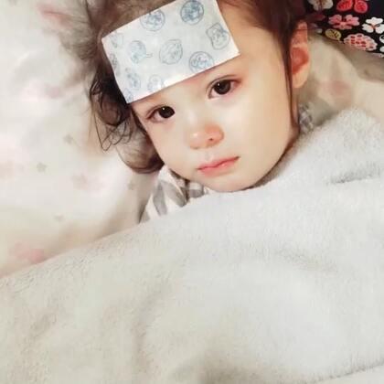 前几天#小团子#发烧🤒️,熬夜陪她😢,还好今天病情有所好转🙏#宝宝#