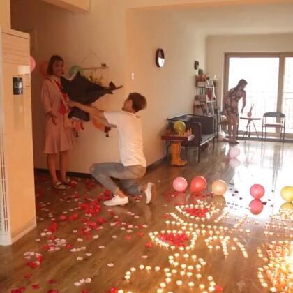 就这样,我答应了大王的求婚