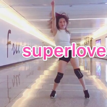 #superlove#为了等地铁站没人,还看了一场电影😂上一个视频上传的有点问题,重新传一次…在加V路上不懈努力中!宝宝们赞转评给点动力吧🙏#我要上热门#@美拍小助手 #舞蹈#@舞蹈频道官方账号