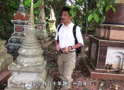 在泰国,这里的寺院集祈祷、火葬、殡仪于一体。殇歌响起,将自己的亲人送进熊熊大火…… 死去的安宁是多少人的夙愿,不论在哪,安抚好逝去的灵魂至关重要!#我要上热门##旅游##探险#