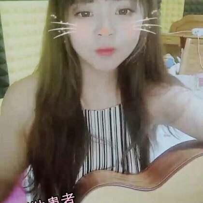 《孤独患者》陈奕迅#音乐#☺☺☺