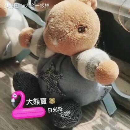 【大金一級棒美拍】17-08-29 14:45