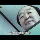 #孔侑#高分电影熔炉(上):接受现实却永不放弃希望