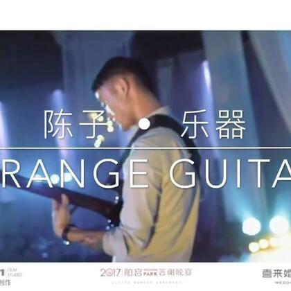 #U乐国际娱乐#陈子乐器大片#吉他弹唱#