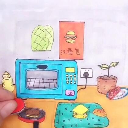 雨天酱de定格剧场之纸上定格:美味肉排堡~大概是开学前的最后一个视频。知道为什么我每次描述都差不多吗?因为强迫症。模仿加话题:#模仿下雨天酱#并艾特我哟~#定格动画##创意定格动画#