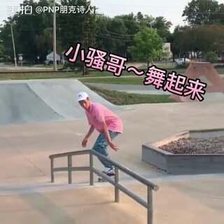 #滑板少年##美拍运动季#小骚哥~看着就欢乐😛😝😜