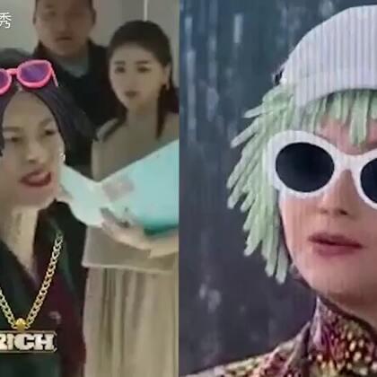 听说薛甄珠要diss雪姨,是在争热搜吗?哈哈哈腹肌都给笑出来了#来次嘻哈#