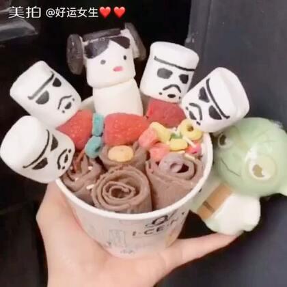 #巧克力炒酸奶##炒酸奶#炒鸡好吃😋😋