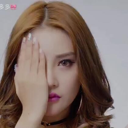 Hello 我是多多🤓今天这个美妆视频一张脸展示了两种风格的妆容,搭配不同风格妆容的眼影,发型,包括美瞳都是不一样的哦。所以我们可以小清新也可以瞬间变身成为性感美女😍#女神##我要上热门##美妆教程#