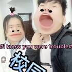 来学校遇见童鞋走一波#i knew you were trouble##搞笑##男神#