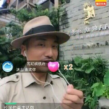 雷探长正在重庆洪琅琊直播哦,刚被城管赶了😢 在微博哈