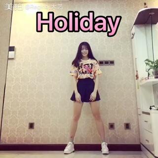 🎐Holiday🎐#舞蹈##少女时代holiday#一周前录的速扒holiday 回归真的太美惹 敲喜欢允儿的❤️ 下周你们想看什么呀~~~告诉我 大家多多转赞评哦 爱你们❤️@美拍小助手#元熙舞蹈#