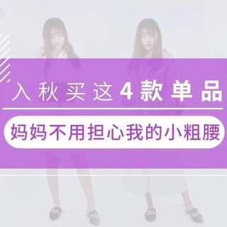 #穿秀##穿秀@我要上热门##夏日出游穿搭#微博:甜tutu酱o0 http://m.weibo.cn/1737403247/4147252047439658 美拍微博转发留言点赞 抽取宝宝获得美衣
