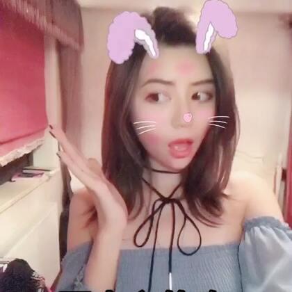 #亚洲天使爱瑞丽##给我一个吻##音乐##搞笑#给你一个不走心的吻. 么么哒❤