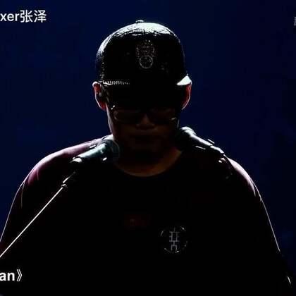 beatbox是音乐,音乐里不只有唱歌,多听现场,多谢支持。#beatboxer张泽#