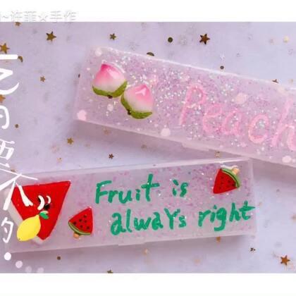 水果滴胶文具盒,第二期——西瓜,草莓,喜欢的宝宝记得点赞哦!么么哒!开学了,你们准备好了吗?#手工##滴胶文具盒##我要上热门#@lulu.璐璐💭 @FeiFei.菲菲💭 @美拍小助手