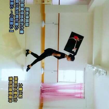 shirley拉丁舞的美拍-143个美拍短纪元方法2070操作视频图片