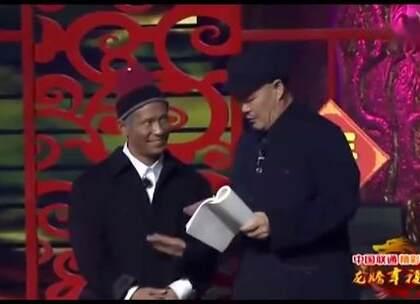 赵本山唯一的一次演小品时笑场,宋小宝也没忍住太逗了#宋小宝##搞笑#