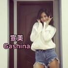 ✨Gashina--宣美💫#舞蹈#宣美这次回归真的太惊艳啦,摸脸杀无敌了~腿也是没谁了...反正就是完美😍只跳了这一段,前面的恕蕊蕊驾驭无能了😌要点赞哦❤️我的微博👉https://weibo.com/u/1831074395