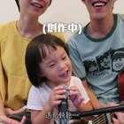 """今天來唱李玉剛的""""剛好遇見你"""",結果心心說他想遇見餅乾!😂😂😂 關注我們的微博:http://www.weibo.com/momanddad #音樂##逗比##寶寶#"""
