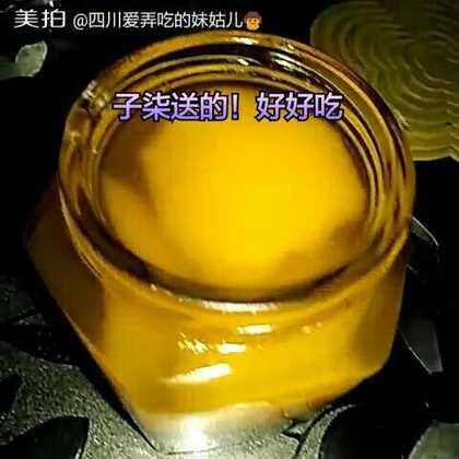 #李子柒##自制黄桃罐头##美食##@李子柒#终于吃饭子柒亲手做的黄桃罐头了!好好吃~~会一直支持她的~~~每天都好期盼子柒更新~加油👄希望你的视频越做越好~