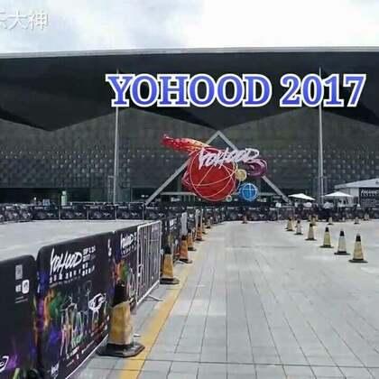 #日志##热门##yohood#上周六去yohood潮流嘉年华玩了一把。全上海所有的潮人都汇聚于此,逛了一天虽然累,但是真的很好玩哦。晚上after party还偶遇几个嘻哈选手。部分攻略在此,喜欢就看下去吧😃