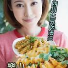 狼牙土豆据说在四川乐山可是薯条中的扛把子,即使吃饱了都想再来一份。(❤福利❤转评赞👉https://college.meipai.com/welfare/875097a4b61f8d52 )#美食##吃秀##快厨房#