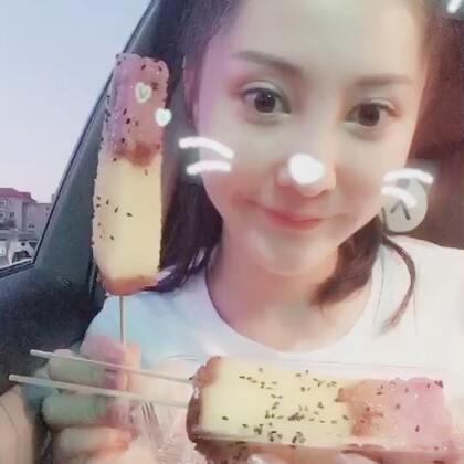 我特别爱吃粘糯的食物,有和我一样的小伙伴就进来看我边吃边唠吧。走时把赞留下哦3Q❤#吃秀##二姐爱叨叨##吃货的日常#