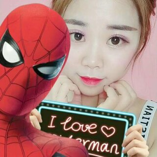 #爱你##全民偶遇蜘蛛侠#啊哈哈😄表白蜘蛛侠@美拍小助手