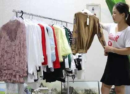 秀衣惠服饰9.7号 【独一份】时尚小衫50件680元包邮