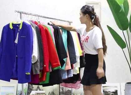 秀衣惠服饰9.7号 【独一份】特价超值外套30件600元包邮