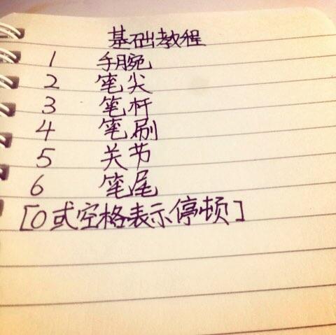 新手penbeat 基础教程,基础谱子稍后发布 小钰??的美拍