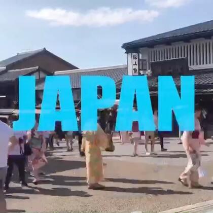 #舞蹈#我的暑假🐰日本🇯🇵游学之行旅游甩手片出炉啦~用视频记录下了这一路上美丽的风景和人文还有美食。感谢一路上帮助过我的老师的朋友们❤️🤘超多美好难忘回忆❤️用心制作的片子希望大家会喜欢,能感受到我的美😝哈哈哈哈哈哈哈哈#Waacking##旅游#@TheFame舞蹈工作室