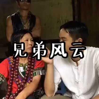 【彭叫兽一家人美拍】09-08 16:41