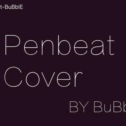 #penbeat# 属于笔的节奏 BGM:The Right Path 喜欢的话拜托请转发 好久没有这么走心的打过一次penbeat再加上好好的做一次后期 日子还得过不是吗 走下去 @_xd'