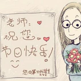 #希望教育为你感恩#