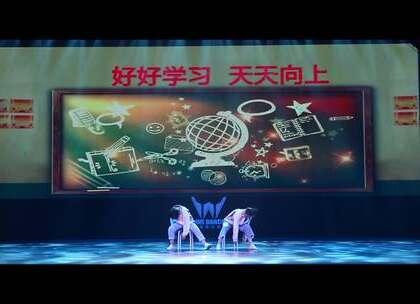 #齐齐哈尔##唯舞街舞##三周年##小鹤##Body蜂群##成人Hip-Hop# @哈尔滨唯舞