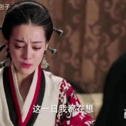 #配音秀##四川版#只想安稳的过日子